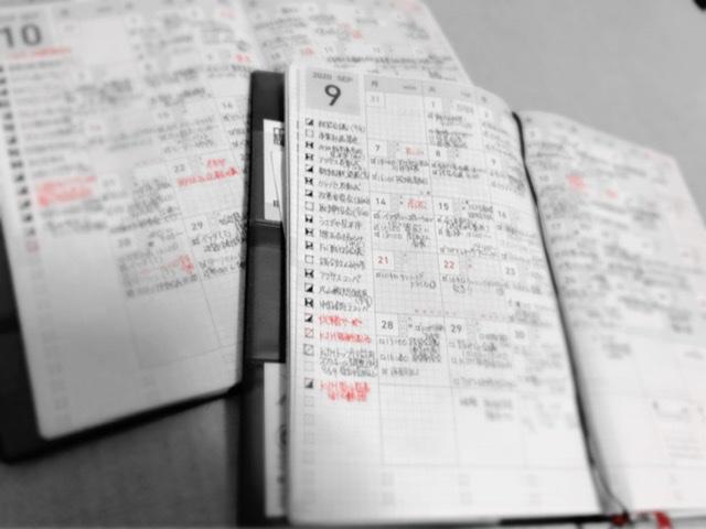 【ナイト講座】ワークもライフも豊かにする手帳活用術