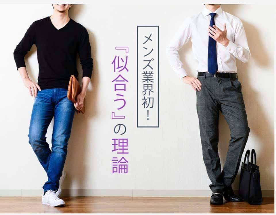 """メンズ講座   """"夏""""「男のファッション講座」"""